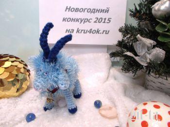 Новогодний сувенир-символ года Козочка. Вязание крючком.