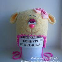 Шапочка овечка — работа Людмилы Давыдовой