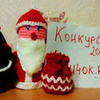 Дед Мороз и Снегурочка и ёлка крючком