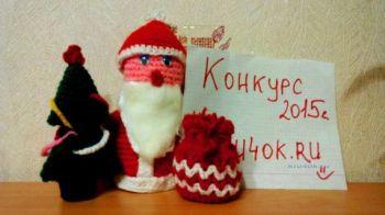 Дед Мороз и Снегурочка и ёлка крючком. Вязание крючком.