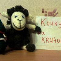 Вязаная игрушка овечка — работа Валиуллиной Алии