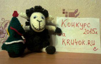 Вязаная игрушка овечка – работа Валиуллиной Алии. Вязание крючком.