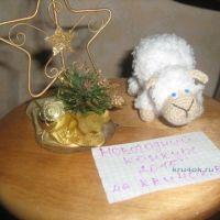 Вязаная крючком овечка — работа Екатерины