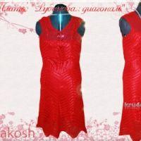 Платье Рубиновая диагональ — работа Ирины Кангаш