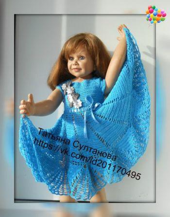 Платье для девочки – работа Татьяны Султановой. Вязание крючком.