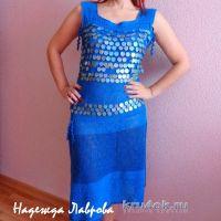 Вязаное крючком платье — работа Надежды Павловны