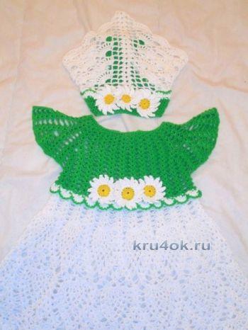 Платье и косынка - комплект для девочки Ромашка