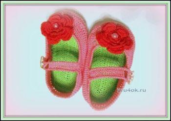 Пинетки – туфельки, связанные крючком. Вязание крючком.