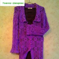 Ажурное пальто — работа Антонины