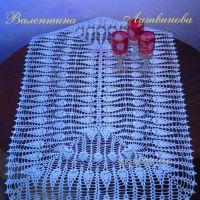 Прямоугольная скатерть крючком — работа Валентины Литвиновой