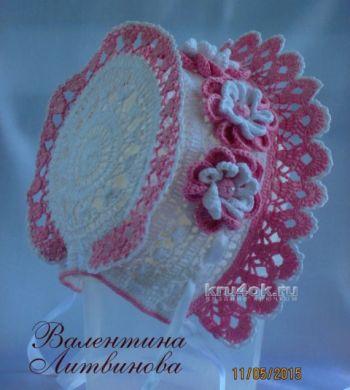 Капор для девочки – работа Валентины Литвиновой. Вязание крючком.