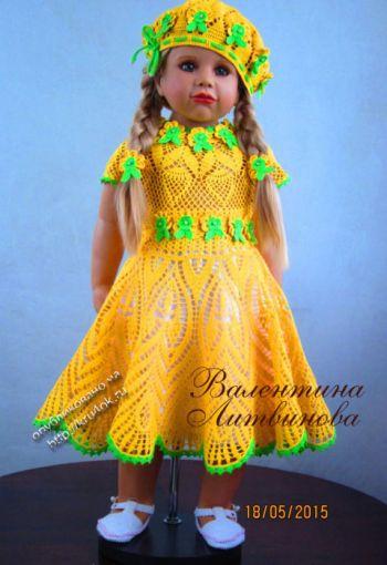Платьице, берет и пояс для девочки — работы Валентины Литвиновой. Вязание крючком.