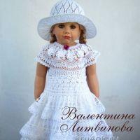 Платье, шляпка и пояс для девочки — работы Валентины Литвиновой
