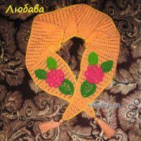 Детский ажурный шарф крючком — работа Любавы