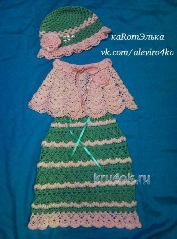 Платье, накидка и шапочка для девочки крючком. Вязание крючком.