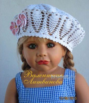 Берет крючком — работа Валентины Литвиновой. Вязание крючком.