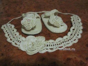 Пинетки и повязка для малыша. Работы Яны. Вязание крючком.