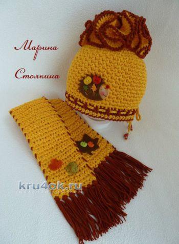 Комплект для девочки Золотая осень. Работа Марины Стоякиной. Вязание крючком.
