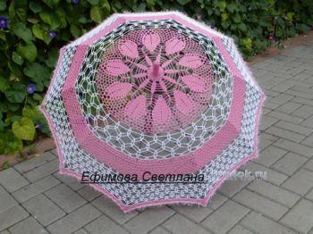 Вязаный зонт крючком. Работа Ефимовой Светланы. Вязание крючком.