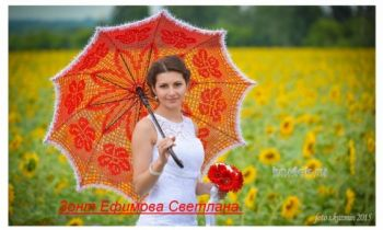 Ажурный зонтик. Работа Ефимовой Светланы. Вязание крючком.