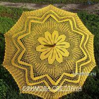 Вязаный зонт. Работа Ефимовой Светланы