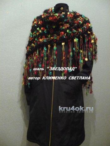 Вязаные накидки и шали. Работы Светланы Клименко. Вязание крючком.