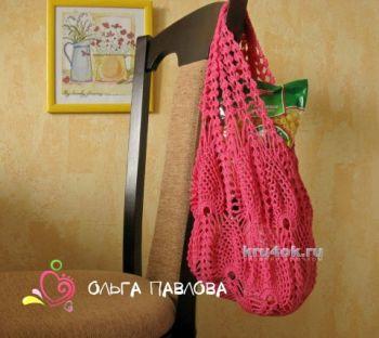 Вязаная сумка — авоська. Работа Ольги Павловой. Вязание крючком.