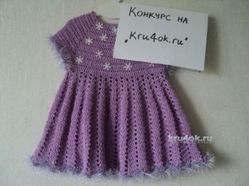 Платье для девочки. Работа Светланы. Вязание крючком.