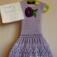 Детское платье Фиалка. Работа Анастасии