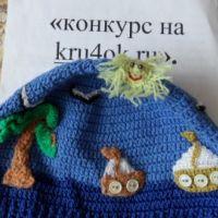 Шапочка Моряцкая. Работа Ольги Владимировны