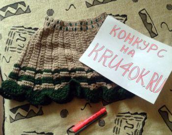 Вязаная юбка для девочки. Работа Марии. Вязание крючком.