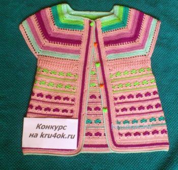 Безрукавка Цветик – семицветик. Работа Елены Аферовой. Вязание крючком.