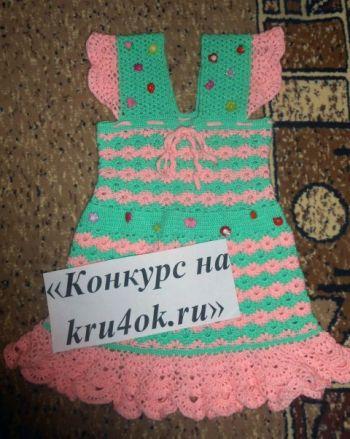 Сарафан для девочки. Работа Галины Лукериной. Вязание крючком.