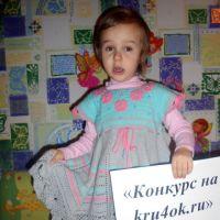 Детское платье крючком. Работа Галины Лукериной