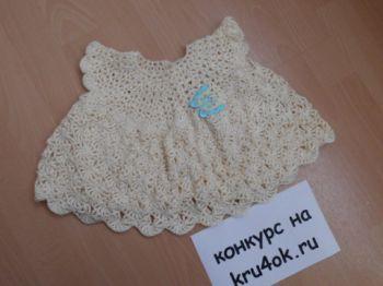 Вязаное платье для девочки. Работа Евгении. Вязание крючком.