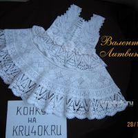 Комплект Белая лебёдушка. Филейное вязание