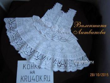 Комплект Белая лебёдушка. Работа Валентины Литвиновой. Вязание крючком.