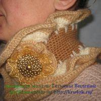 Вязаный шарфик «Украшение» от Татьяны Видевой