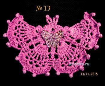 Бабочка крючком. Мастер – класс от Валентины Литвиновой. Вязание крючком.