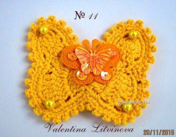 Мастер – класс Валентины Литвиновой Оригинальная бабочка крючком. Вязание крючком.