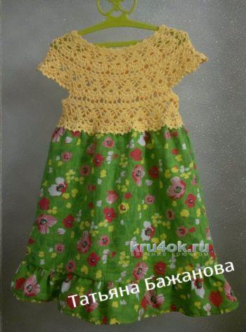 Платье для девочки. Работа Татьяны Бажановой. Вязание крючком.