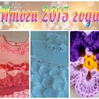 Итоги 2015 года на kru4ok.ru
