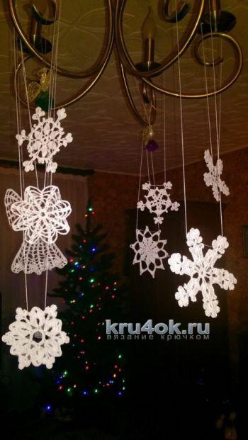 Новогодние украшения, связанные крючком