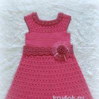 Платье Розочка. Работа Ирины Игошиной