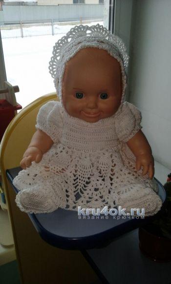 Одежда для куклы. Работа Марины Гололобовой