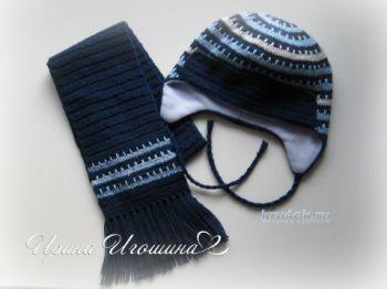 Шапочка и шарф для мальчика. Работа Ирины Игошиной. Вязание крючком.