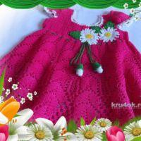 Платье для малышки Маленькая фея. Работа Натальи