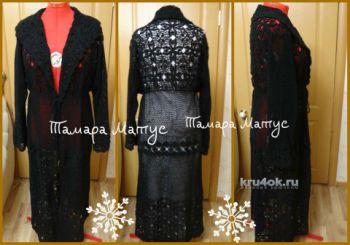Ажурное пальто Черный жемчуг. Работа Тамары Матус. Вязание крючком.