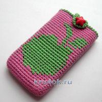 Чехол с яблочком для мобильного телефона. Работа Наталии