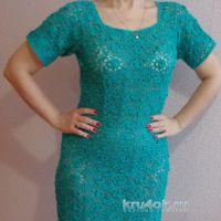 Вязаное женское платье. Работа Надежды Лавровой